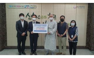 [한국주택금융공사 경기북부지사] 노인복지사업을 위한 후원금 100만원 전달